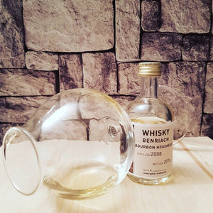 Tasting Notes #033: Benriach by Sylter Trading