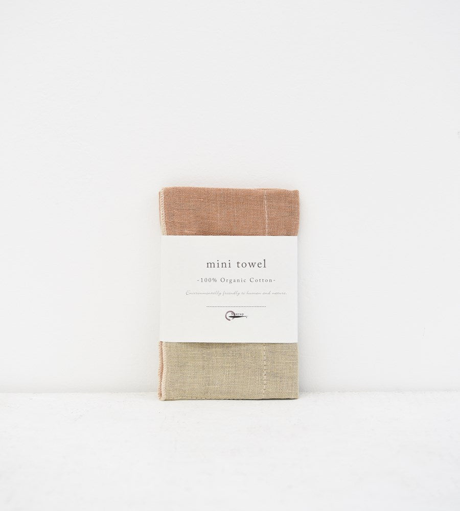 100% Organic Cotton Mini Towel | Green & Brown
