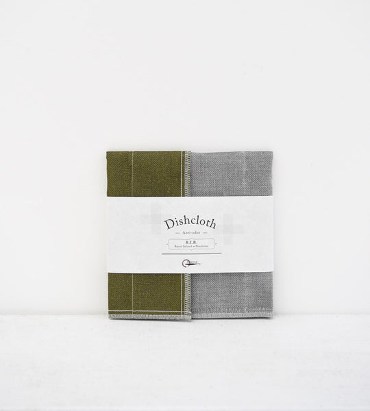 R.I.B. Dishcloth | Moss Green
