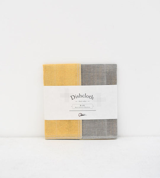 R.I.B. Dishcloth | Tangerine