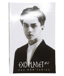 K-POP EXO EXO PLANET Notebook