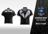 Oceania Cup New Zealand Supporter Jersey