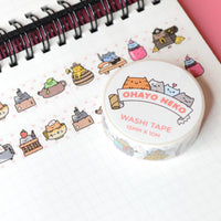 *NEW* Robot Dance Battle Washi Tape