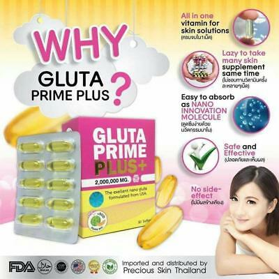 Aura White Lightening Max Glutathione 60pcs softgels whitening