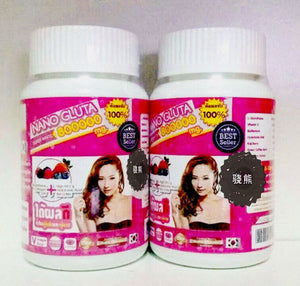 2xNANO GLUTA ACTIVE WHITENING 800000MG GLUTATHIONE COLLAGEN MIX BERRY FACE HAIR CARE Free Shipping