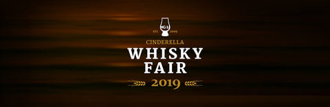 Cinderella Whisky Fair