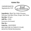 Kama Tea - Champagne Gold Gift Caddy, 50 gm | 20 cups