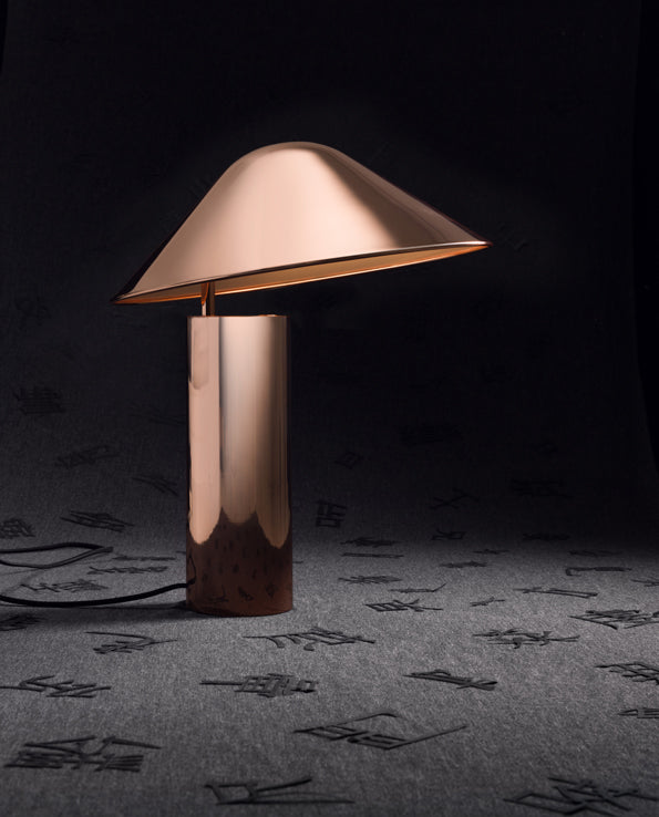 SeedDesign Lighting Damo Table Lamp Simple