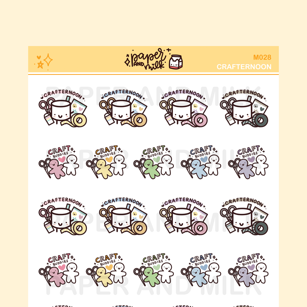 Crafternoon - Crafty | Maru the Mini Marshmallow Stickers
