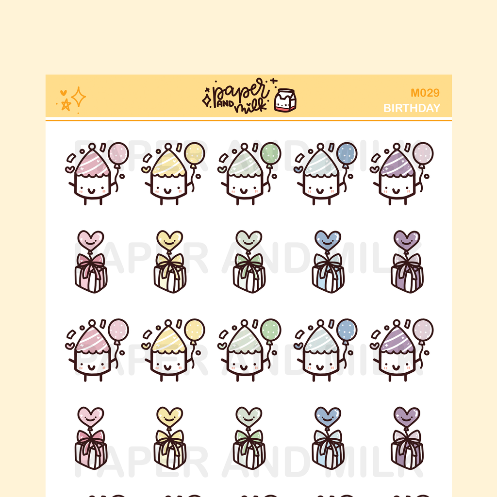 Birthday - Celebration | Maru the Mini Marshmallow Stickers