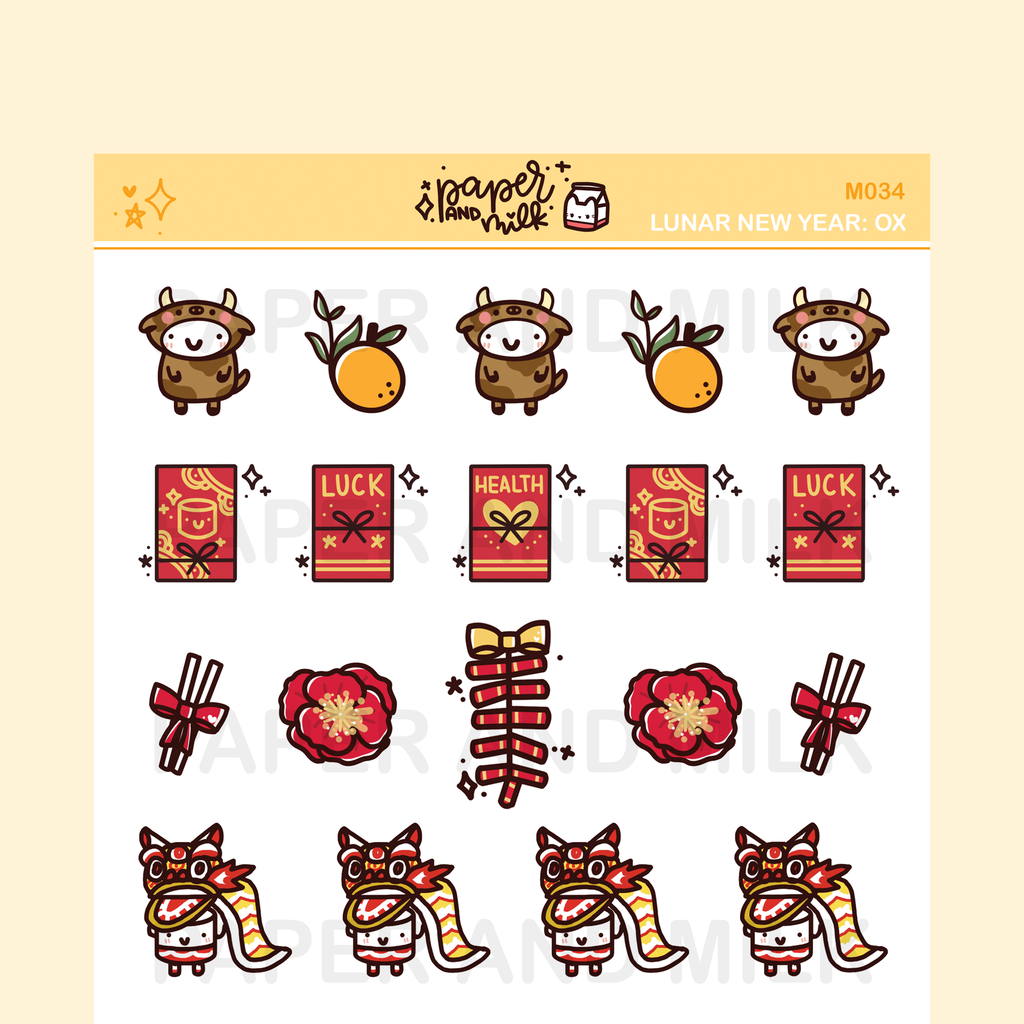 Lunar New Year: Ox | Maru the Mini Marshmallow Stickers