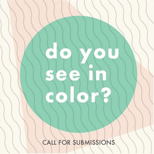 Image: Do You See In Color? Call for submissions