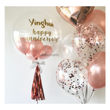 Rose Gold Anniversary Bubble Balloon