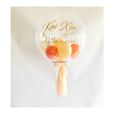 Coral Blush Bubble Balloon