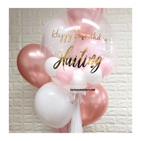 Pink White Bubble Balloon with 1 Side Balloon