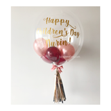 Burgundy Rose Gold Bubble Balloon