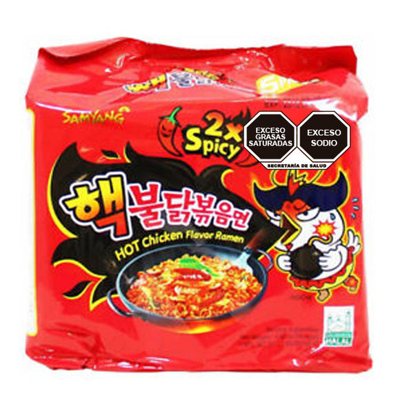 Samyang Hot Chicken 2x  Multibolsa 5 pza