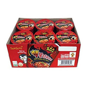 Samyang Hot Chicken  Cup 2x Spicy 70g Caja 6pz