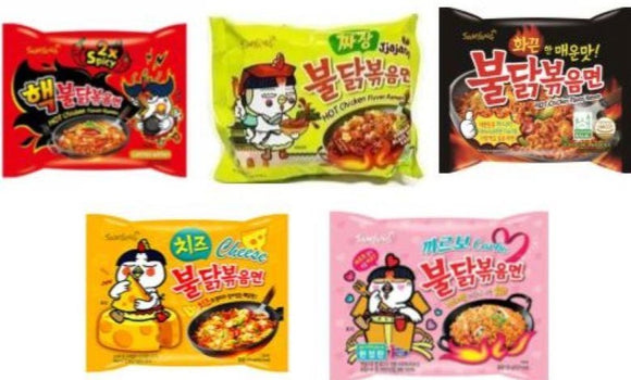 Samyang  Buldak Hot Chicken de 5 packs