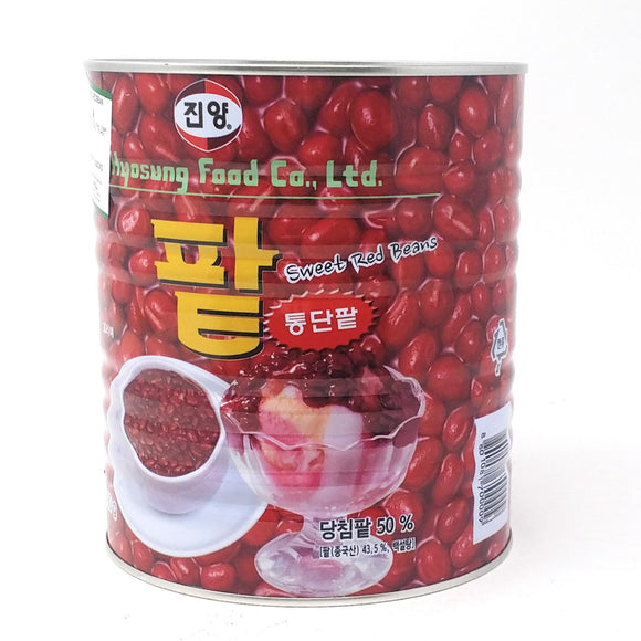 Hyosung Food Sweet Red Beans 3 kg.