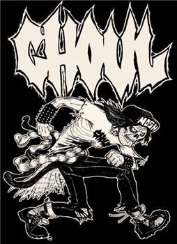 GHOUL #1 - mosher backpatch