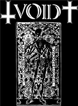 VOID #2 - backpatch