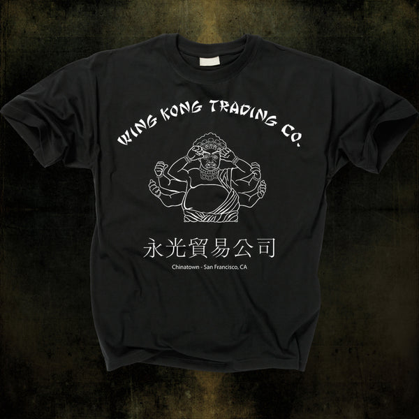 WING KONG EXCHANGE - Big Trouble In Little China T - Shirt