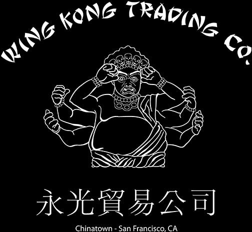 WING KONG EXCHANGE - Big Trouble In Little China Backpatch