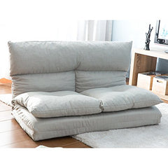 Merax Fabric Folding Chaise Lounge Floor Gaming Sofa Chair (Beige 2) img 1
