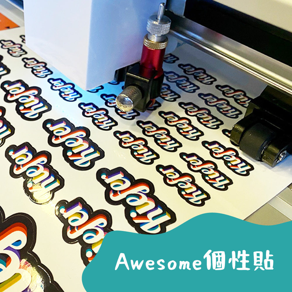 Awesome Sticker 個性貼