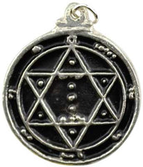 Second Pentacle of Mars Talisman