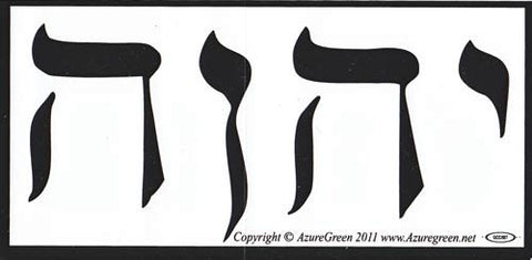 YHWH bumper sticker