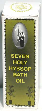 Hyssop bath oil 4oz