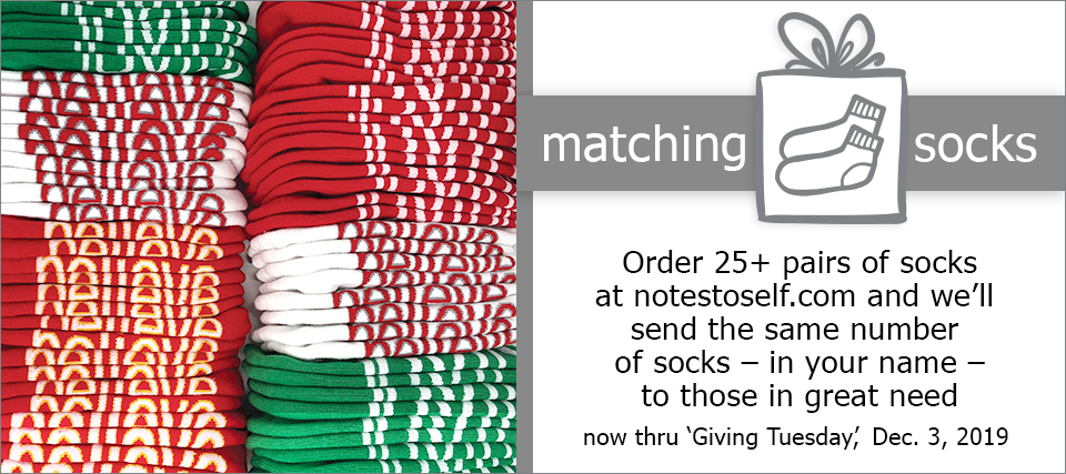 matching socks offer through giving tuesday