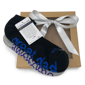 'I am a great dad'® black socks + 'I am awesome'® grey socks in brown gift box