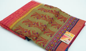 Matrix Kalamkari Net Cotton  Saree with Blouse