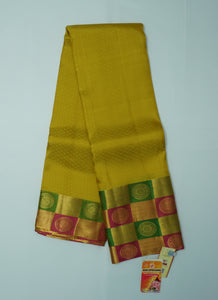 Hacienda Kanchipuram Handloom Plain Emboss Pure Silk Saree with Blouse