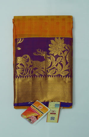Chelsea Gem Kanchipuram Handloom Plain Emboss Pure Silk Saree with Blouse