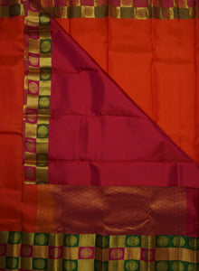 Thunderbird Kanchipuram Handloom Plain Emboss Pure Silk Saree with Blouse