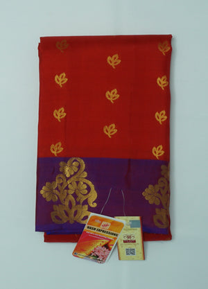 Maroon Kanchipuram Handloom Butta Emboss Pure Silk Saree with Blouse