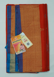 Tamarillo Kanchipuram Handloom Soft Pure Silk Saree with Blouse