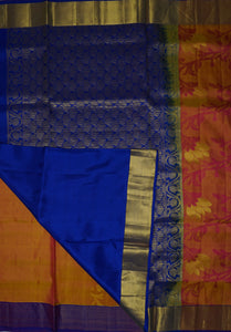 Bull Shot Kanchipuram Handloom Soft Emboss Pure Silk Saree with Blouse