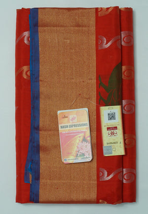 Tamarillo Kanchipuram Handloom Soft Emboss Pure Silk Saree with Blouse