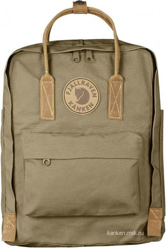 No. 2 BackPack Brand Travel School Bags Sand