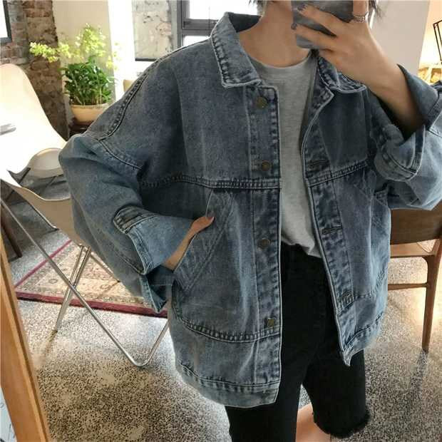 Jessica denim jacket