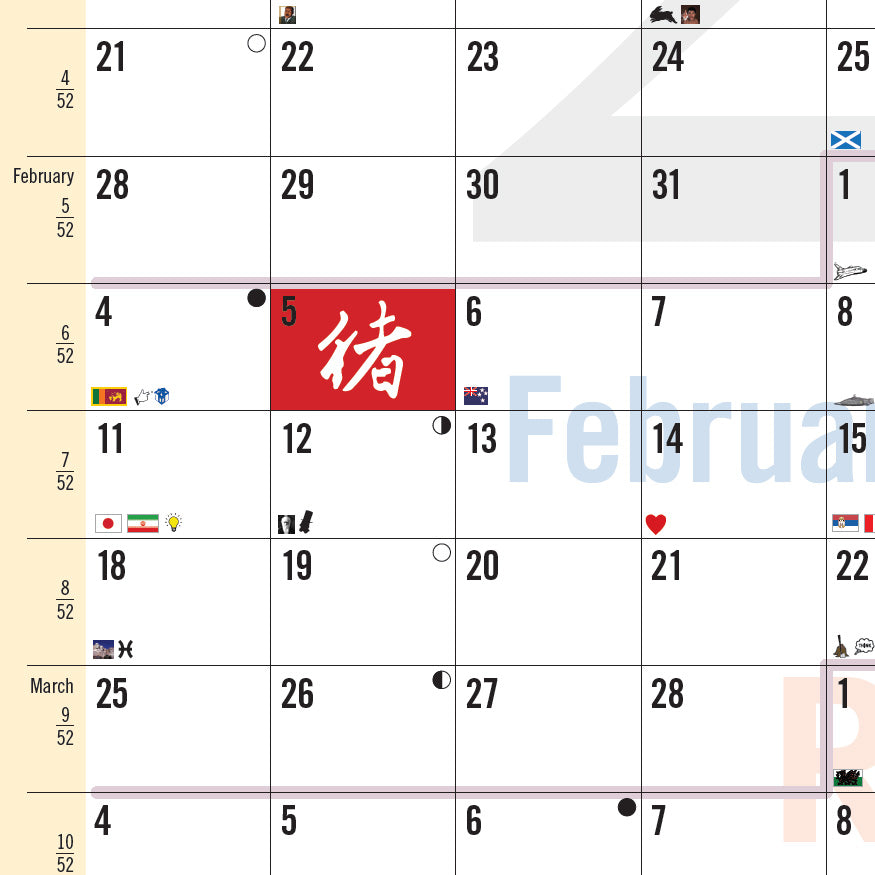 FREE 2019 Wallplanner with Every Remaining February Order