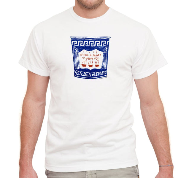 Takeout Coffee T Shirts for Men