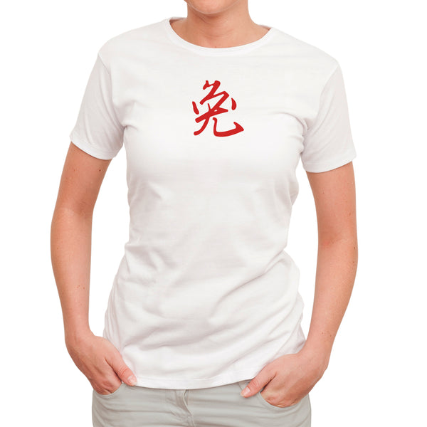 Year of the Rabbit T Shirt for Women