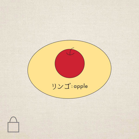 Japanese Apple Tote Bags