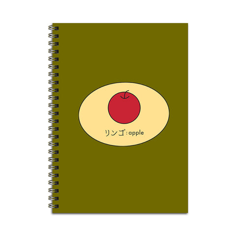 Japanese Apple Notebook